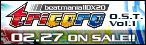 beatmania IIDX 20 tricoro ORIGINAL SOUNDTRACK