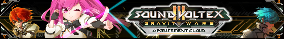 SOUND VOLTEX III GRAVITY WARS(e-AMUSEMENT CLOUD)