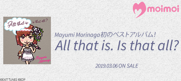 Mayumi Morinaga「All that is. Is that all?」