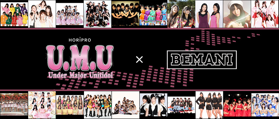 U.M.U Under Major Unitidol × BEMANI