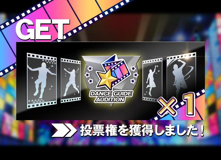 https://p.eagate.573.jp/game/dan/1st/audition/img/howto/ticket.jpg