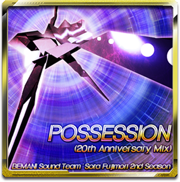 Possetion 20th Anniversarry