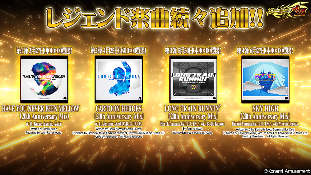https://p.eagate.573.jp/game/ddr/ddra20/p/images/top/bnr/slide_20190625_3.jpg