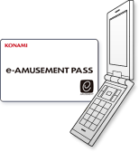 KONAMI IDにe-AMUSEMENT PASSを登録しよう!