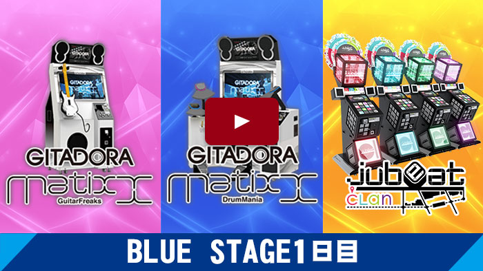 The 7th KAC BLUESTAGE 1日目