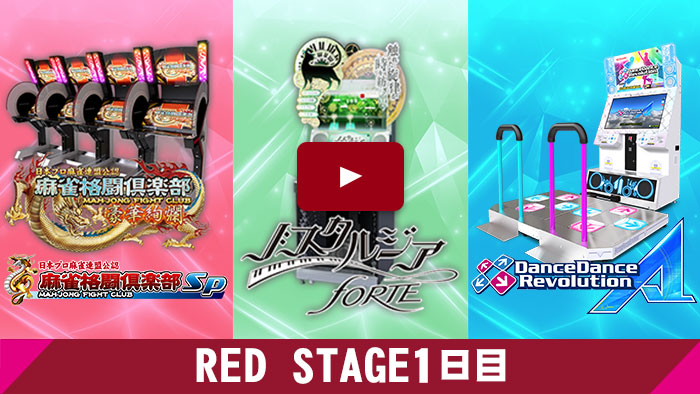 The 7th KAC REDSTAGE 1日目