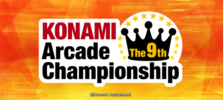 The 9th KONAMI Arcade Championship