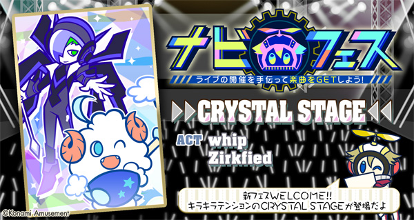 CRYSTAL STAGE