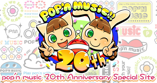 pop'n music 20th Anniversary Special Site