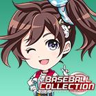 ベースボールコレクション公式